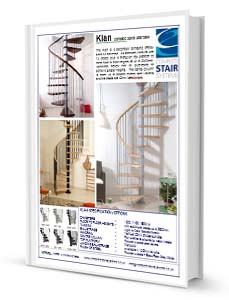 Klan Spiral Staircase Product Sheet