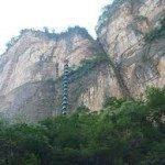 Mountain Spiral Staircase 3