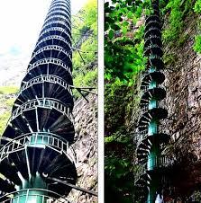 Mountain Spiral Staircase 4